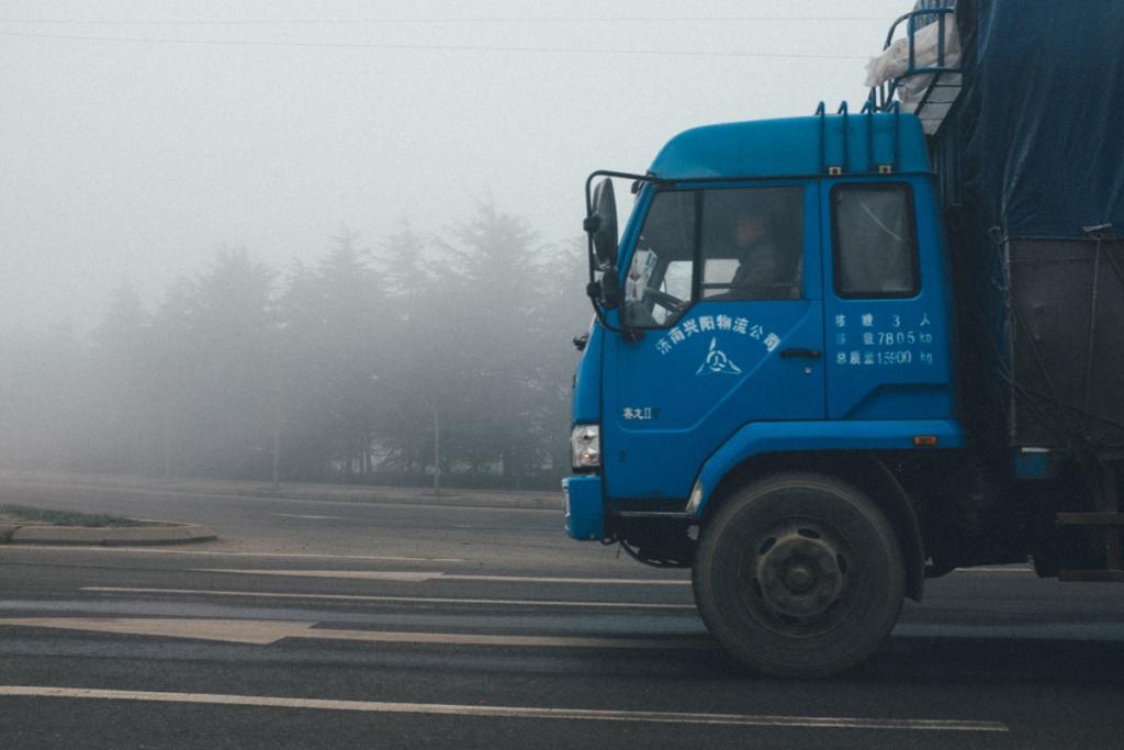 Qingdao, 2015